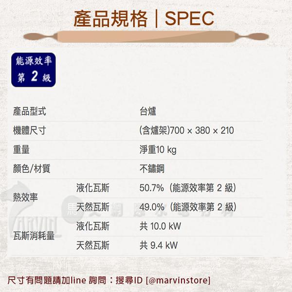 瓦斯爐推薦 SAKURA 櫻花安全爐_檯爐 全機白鐵材質 不鏽鋼/白鐵安全爐 附安全裝置 G632KS