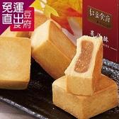《紅豆食府PU》 《紅豆食府PU》鳳梨果漾酥 (6顆一盒)(2盒)【免運直出】