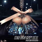 車掛水晶雙鈴鐺風鈴汽車掛件車內雪花鑲鉆掛飾裝飾品      時尚教主