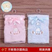 童毯-藍粉條紋牛75*100cm/寶寶嬰兒雙層保暖毛絨被 SNUGGLE BABY K-BW-112-680