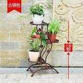 歐式花架子鐵藝創意綠蘿吊蘭落地室內多層花架陽台多肉花盆架