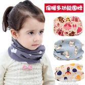 兒童圍巾寶寶圍脖脖套女男童嬰兒套頭小孩保暖韓版棉脖圍秋冬季 陽光好物