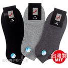 兵蜂 紅螞蟻 船襪 (3雙) ~DK襪子...