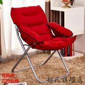 懶人沙發可折疊電腦椅客廳單人沙發椅榻榻米椅子-超凡旗艦店
