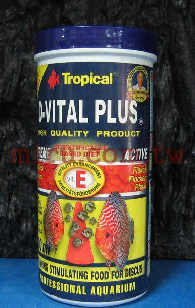 【西高地水族坊】Tropical德比克七彩增強繁殖力薄片600ml