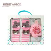 bebe Amico-童話襪+髮帶禮盒-甜心粉