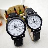 韓版簡約大錶盤男女學生手錶新款學霸情侶錶方程式 萬客居
