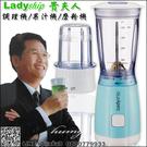 貴夫人食品調理機/果汁/磨粉CP-76【3期0利率】【本島免運】