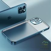蘋果12手機殼iPhone12ProMax磨砂透明超薄Mini防摔軟殼【步行者戶外生活館】
