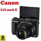 高雄 晶豪泰  24期0利率 CAON G1X MARK II G1X2 WIFI NFC 上掀式螢幕 公司貨 相機