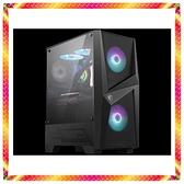 微星八核 R7-3700X 16GB DDR4 記憶體 RX5500 XT全新遊戲RDNA架構