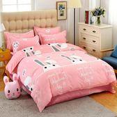 舒柔綿 超質感 台灣製 《嗨嗨兔》 加大薄床包被套4件組