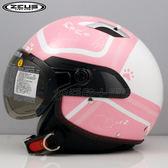 【瑞獅 ZEUS 安全帽 ZS-212C AR5 貓咪 白粉】半罩 3/4罩 內藏墨鏡 抗UV 飛行鏡 內襯全可拆