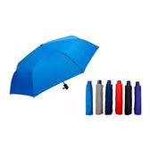 飛蘭蔻素色防潑水布-238K自動開收-深藍【愛買】