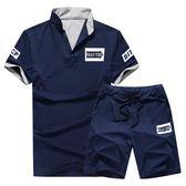 運動套裝男士夏季跑步服健身服短袖T恤短褲五分褲薄款休閒運動服   初見居家