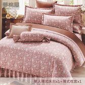 夢棉屋-台製40支紗純棉-加高30cm薄式單人床包+薄式信封枕套-玫瑰園-粉