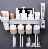 牙刷置物架衛生間吸壁式刷牙杯架免打孔壁掛牙具多功能漱口杯套裝IP4400【雅居屋】