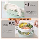 飯盒便當盒學生食堂雙層簡約微波爐專用加熱保溫帶蓋韓國圓形餐盒    西城故事