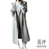 EASON SHOP(GW3257)韓版純色閨蜜裝長版OVERSIZE粗麻花開衫長袖連帽連針織外套罩衫女上衣服寬鬆灰色