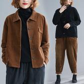 外套 2020秋冬新款大碼女裝燈芯絨外套女複古寬鬆百搭休閒遮肉短款上衣