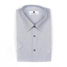 【南紡購物中心】【PIERRE BALMAIN 皮爾帕門】短袖襯衫-深灰條紋(F1)