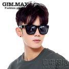 青陌個性潮人偏光太陽鏡男士大框長臉復古黑超墨鏡新品眼鏡(偏光款送鏡盒)