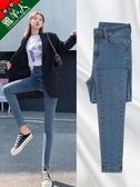 牛仔褲女褲秋冬季新款2019修身直筒顯瘦黑色小腳緊身加絨高腰長褲 米娜小鋪