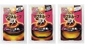 日本 境內版   高磁力 EX版 磁力項圈  三色【RH shop】日本代購