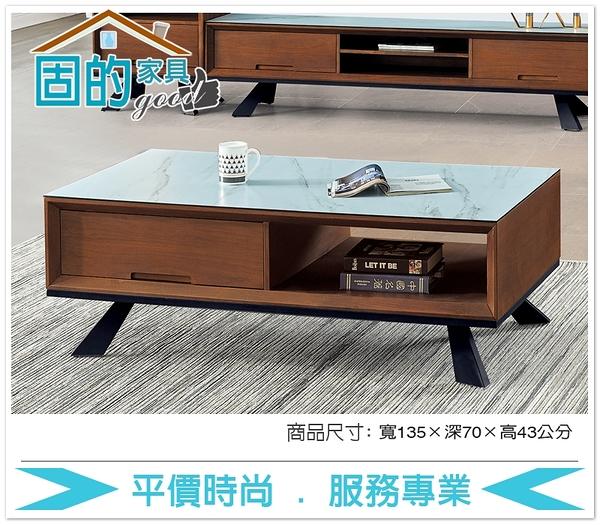 《固的家具GOOD》65-9-AB 998玻璃大茶几【雙北市含搬運組裝】