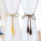 窗簾綁帶簡約4條裝