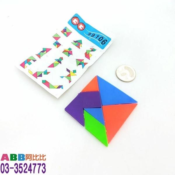 A1490_塑膠七巧板_20包#夜市整人發條益智童玩桌遊彈珠#娃娃#小#玩具