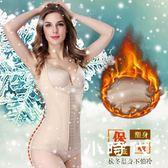 塑身馬甲 腰夾/束腰 排扣背心女加絨加厚 貼身托胸抹胸打底保暖內衣
