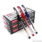 中性筆學生用0.5mm黑色筆芯辦公碳素筆文具用品簽字筆水筆批發黑筆紅筆子彈 生活樂事館