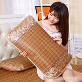 枕頭套夏季涼席枕套冰絲枕芯套枕席片藤枕套夏天涼枕套涼席  Cocoa