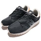 【六折特賣】New Balance 慢跑鞋 520 NB 黑 咖啡 麂皮 復古奶油底 運動鞋 女鞋【PUMP306】 WL520BKB