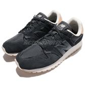 New Balance 慢跑鞋 520 NB 黑 咖啡 麂皮 復古奶油底 運動鞋 女鞋【PUMP306】 WL520BKB