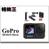 GoPro Hero 9 Black 黑色版 假日套組 公司貨 送保溫瓶 6/21止