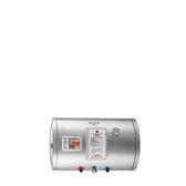 《修易生活館》 莊頭北 12加侖橫掛式電能熱水器 TE-1120W (到府基本安裝加收800元)