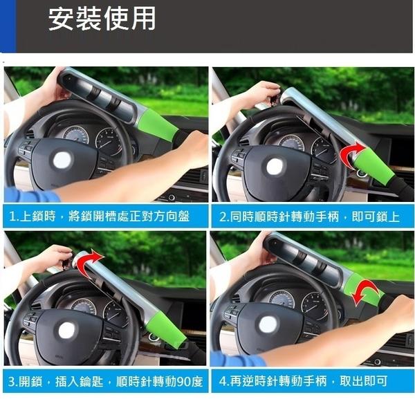 汽車雙卡棒球方向盤鎖 防身棒球鎖 防盜鎖 防身 自救 (顏色隨機)【AE10388】i-style 居家生活