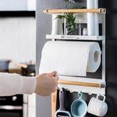 日式簡約鐵藝冰箱掛架強磁鐵卷紙巾保鮮袋儲物廚房收納側壁置物架AQ 有緣生活館