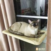 虧本促銷-貓咪吊床強力吸盤式掛窩曬太陽掛床貓咪窗邊觀景四季貓床貓咪用品WY