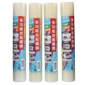 A3冷護貝膠膜 (透明霧面) 書面保護膠膜/一支入{促210} 冷裱褙膜 自粘護貝膠膜 裱褙膠膜