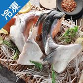 鮭魚下巴薄鹽500g±10%/包【愛買冷凍】