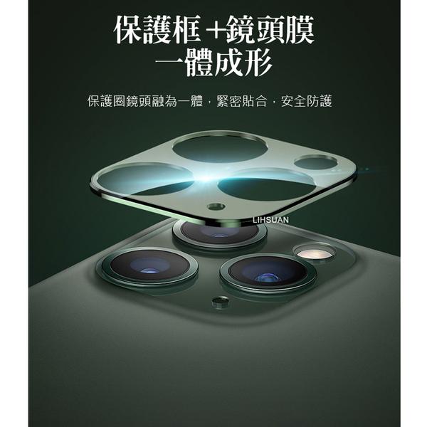 【現貨快出】TOTU iPhone11/11Pro/11ProMax鏡頭貼鋼化膜保護貼鋁合金一體式 鎧甲系列
