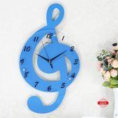 音樂音符客廳掛鐘時尚創意鐘錶個性石英鐘jy   田園裝飾時鐘靜音藝術鐘 滿千89折限時兩天熱賣