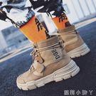 馬丁靴冬季高筒男短靴中筒牛仔靴英倫靴子短靴百搭沙漠大黃靴 蘿莉小腳ㄚ
