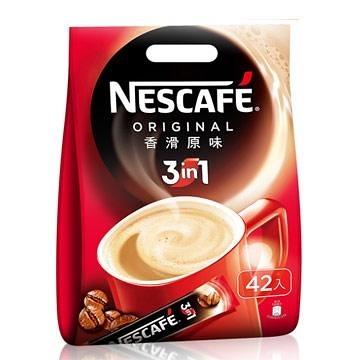 雀巢3合1咖啡-香滑原味袋裝(42包)【合迷雅好物超級商城】