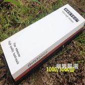 降價最後兩天-磨刀石1000/3000雙面砥石家用磨刀石油石可選加硬鏡面拋光