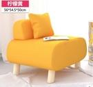 懶人沙發單人小沙發布藝沙發凳子休閑沙發椅簡約現代懶人椅2(主圖款)