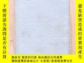 二手書博民逛書店EXPERIMENTAL罕見ELECTRICAL ENGINEERING(1933年英文版).Y23440